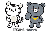 Gangwon-do Character / Ban-B