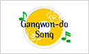 Gangwon-do Song
