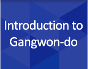 Introduction to Gangwon-do