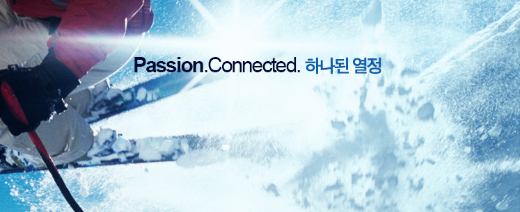 Passion. Connected. 하나된 열정